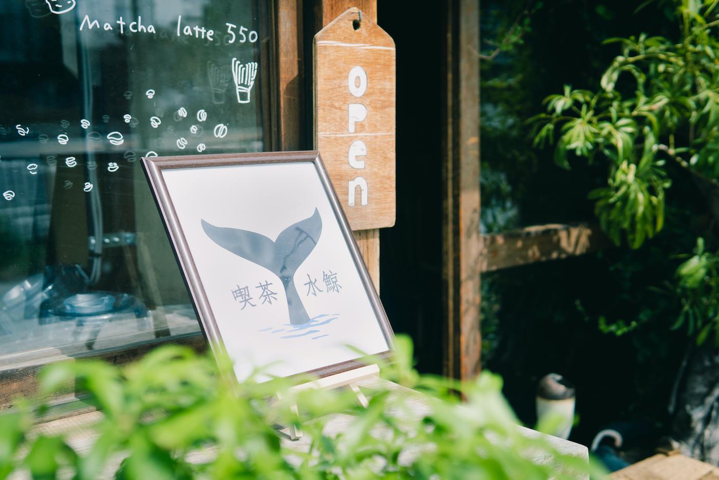 イベント・店舗向け。あなたのところへ出張水鯨(関西圏のみ)