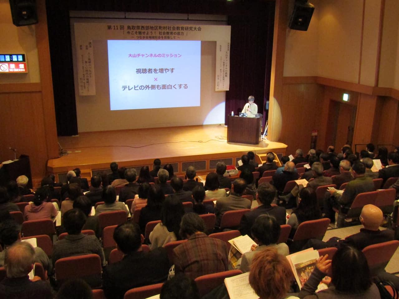 貝本さんの講演会