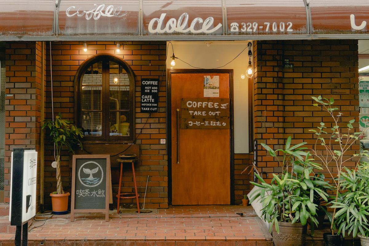毎週金曜・土曜日に大阪で営業している喫茶 水鯨外観